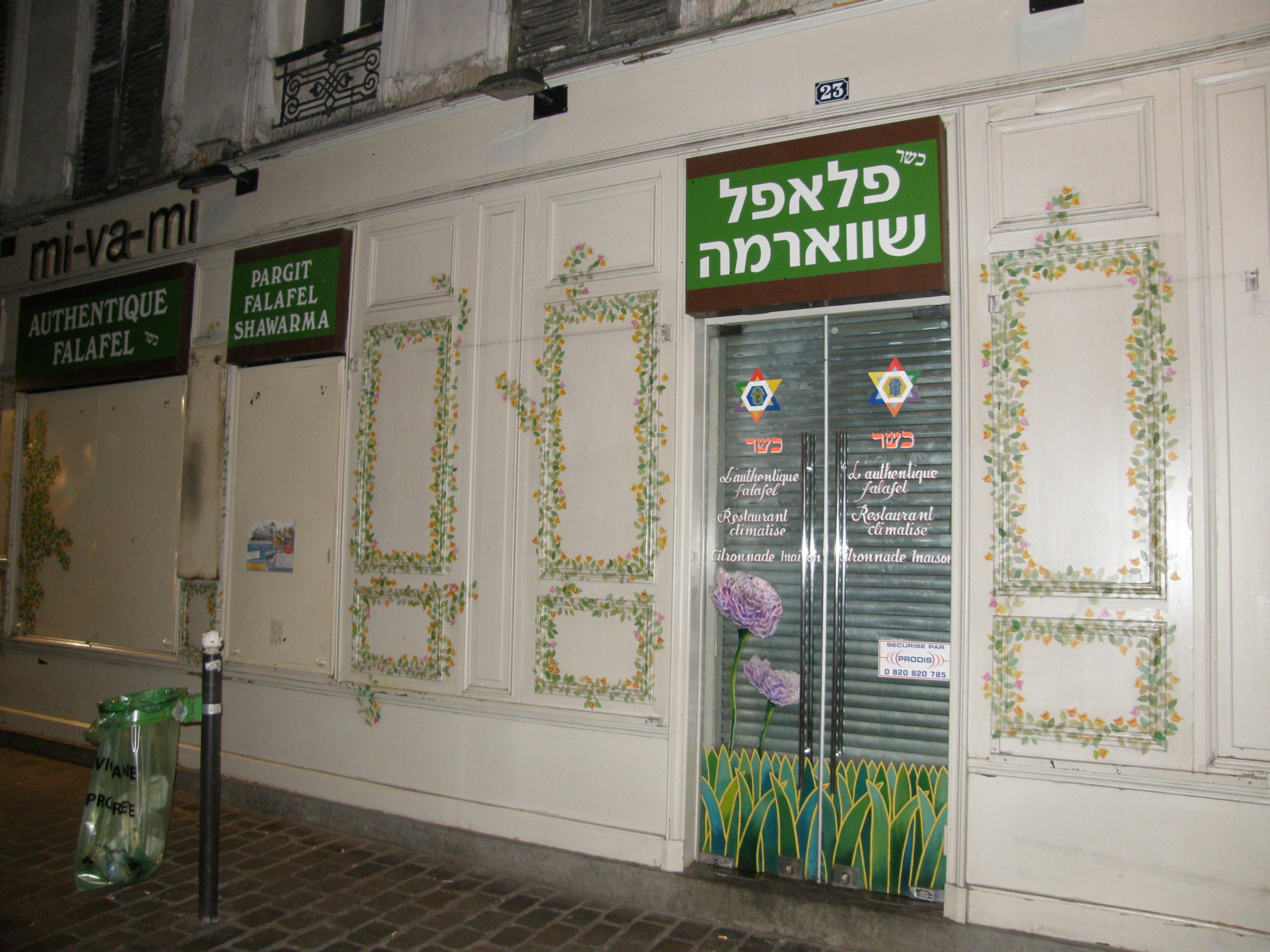 """""""Falafel - nel Marais"""", Parigi"""