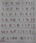 Il segno - acquerello su canson, 1984